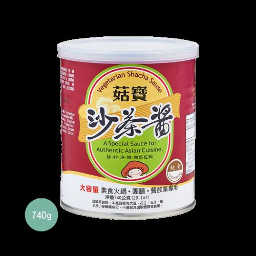 菇寶素食沙茶醬740G(全素)