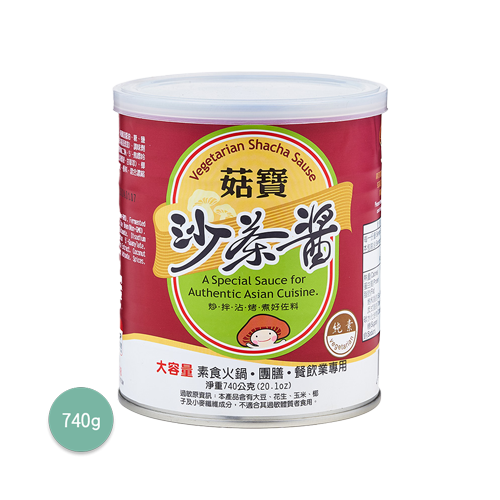 菇寶素食沙茶醬