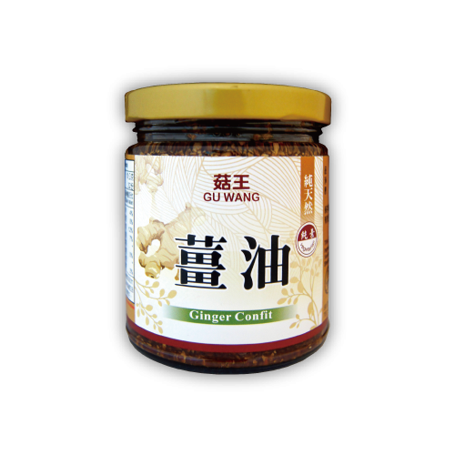 菇王純天然薑油220g(全素)