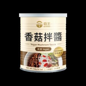菇王香菇拌醬740g(全素)