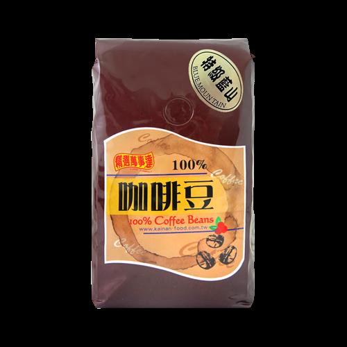 精選.特級藍山咖啡豆
