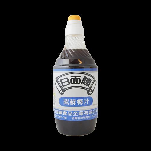 白面陳紫蘇梅濃縮汁2kg