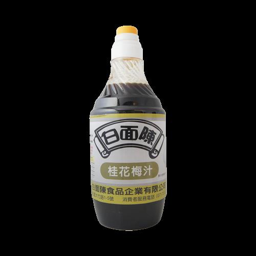 白面陳桂花梅濃縮汁2kg