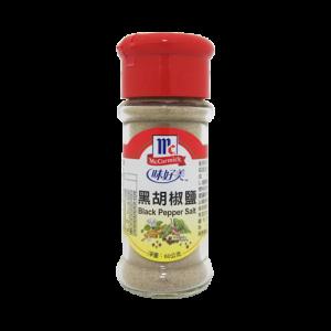味好美黑胡椒鹽60g
