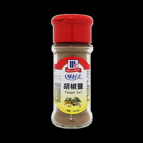 味好美胡椒鹽45g