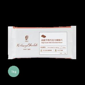 正慧H&C高級牛奶巧克力片裝1kg