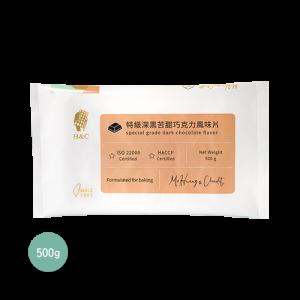 正慧H&C特級苦甜巧克力片裝500g