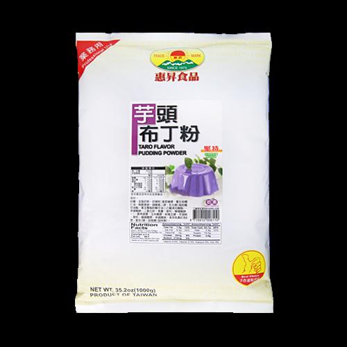 惠昇芋頭布丁粉1kg