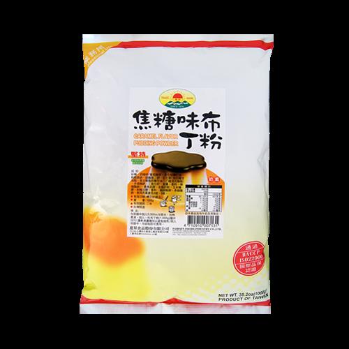 惠昇焦糖布丁粉1kg