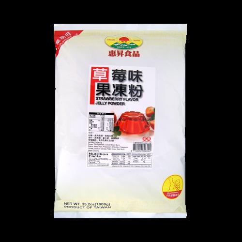 惠昇草莓果凍粉1kg