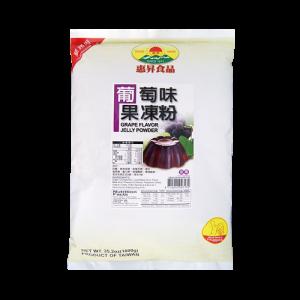 惠昇葡萄果凍粉1kg