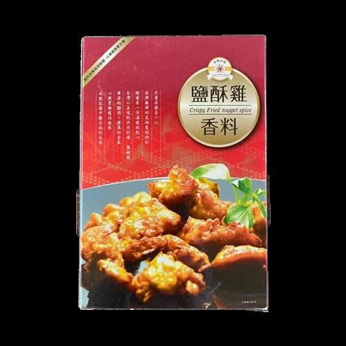佳輝鹽酥雞香料(含酥炸粉)230g