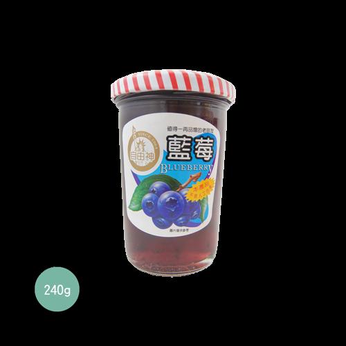 自由神藍莓果醬240g