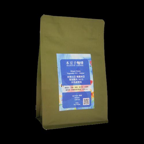 木豆子莊園級精品咖啡豆.衣索比亞.耶加雪夫0.5磅