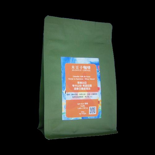 木豆子莊園級精品咖啡豆.哥倫比亞.希望莊園0.5磅