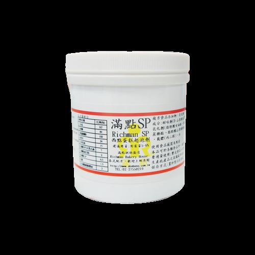 滿點乳化劑(SP)300g-膏狀