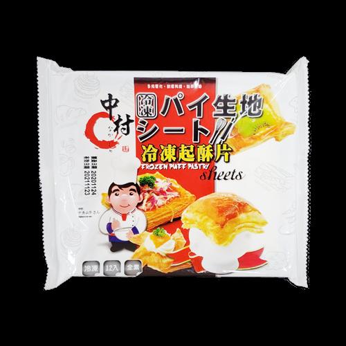 寶宏中村冷凍起酥片12片