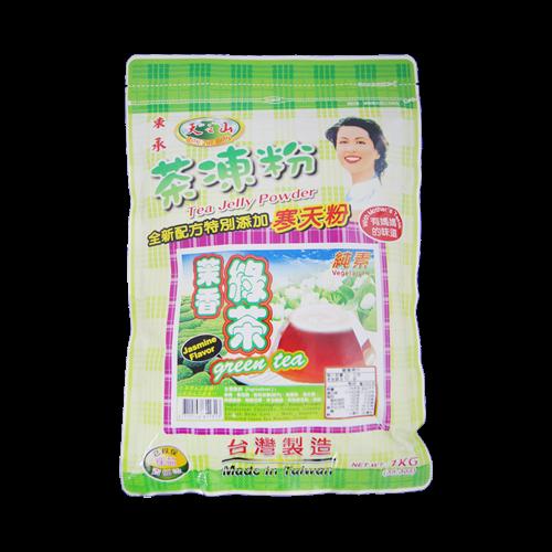東承天之山綠茶凍粉1kg