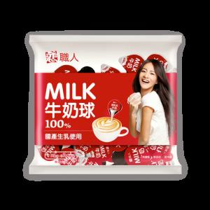 戀牛奶球15ml(20粒)