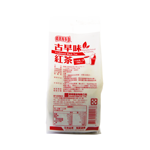 週年慶優惠-精選萬事達.古早味紅茶-1斤(TR2-1)