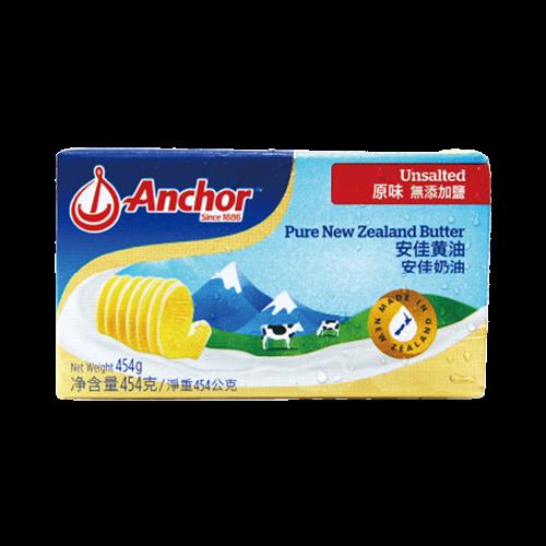 [春賞甜點祭]安佳奶油塊(無鹽)454g-冷藏