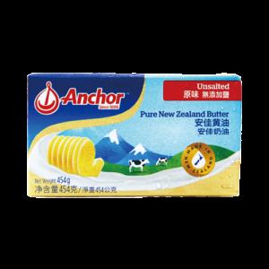 春賞箱購優惠-安佳奶油塊(無鹽)454g-冷藏