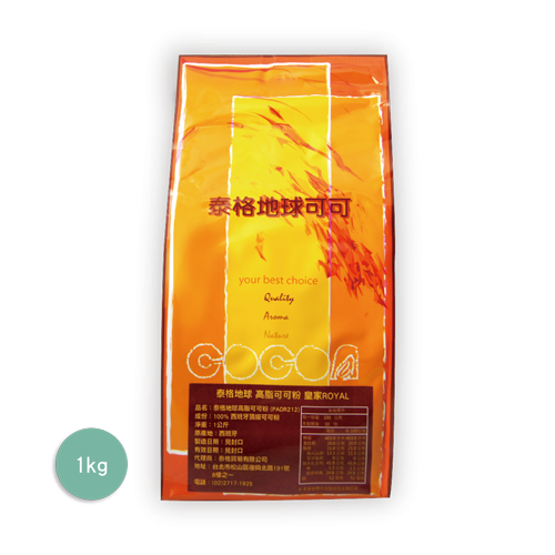 [春賞甜點祭]泰格地球可可粉1kg(PADR212)