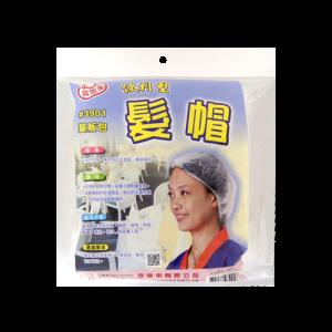 會員優惠-3901便利型髮帽100入