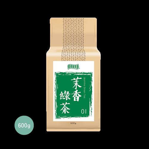 雙月促銷3件9折-精選.茉香綠茶(01)