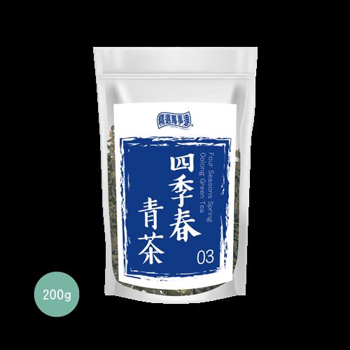 精選.四季春青茶TOG4