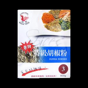飛馬香辣特白胡椒粉600g-3號