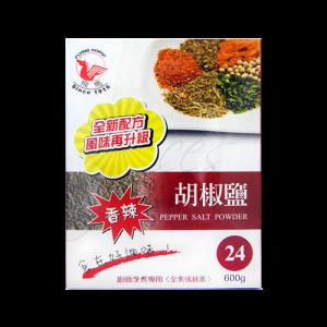 飛馬香辣胡椒鹽600g-24號