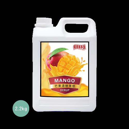 精選.芒果調味糖漿