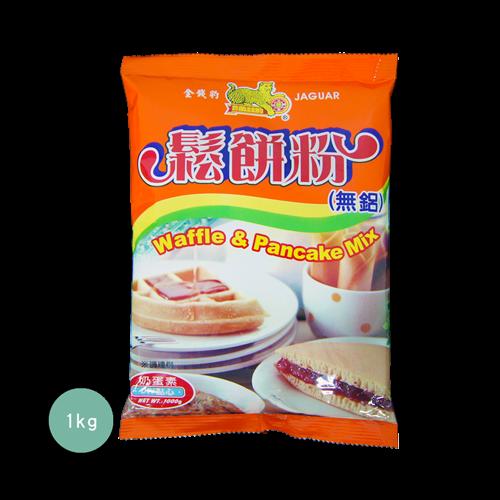 金錢豹(無鋁)鬆餅粉1kg