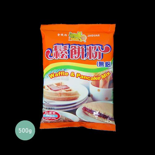 金錢豹(無鋁)鬆餅粉500g