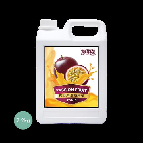 精選.百香果調味糖漿