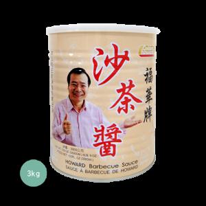 福華沙茶醬3kg