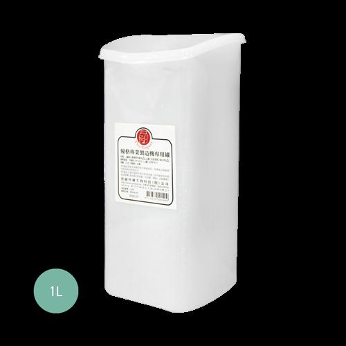 優格機內罐(發酵杯)1000ml