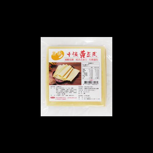 谷和千張黃豆皮25入(11cm*11cm)