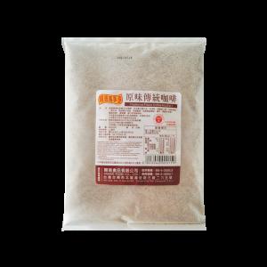 精選.傳統咖啡牛奶粉