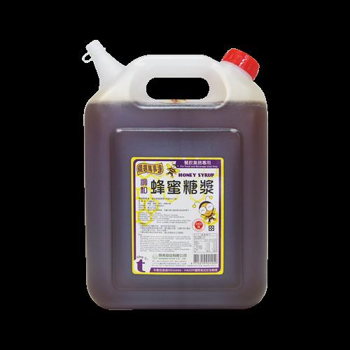 精選.調和蜂蜜糖漿(特級)
