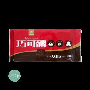 77牛奶巧克力磚片裝440g