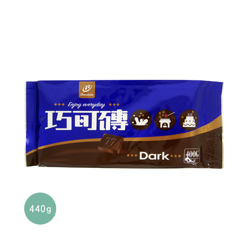 77黑巧克力磚片裝440g