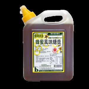 精選.調和蜂蜜糖漿(B級)