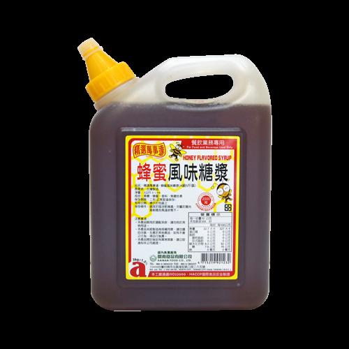 精選.調和蜂蜜糖漿(A級)