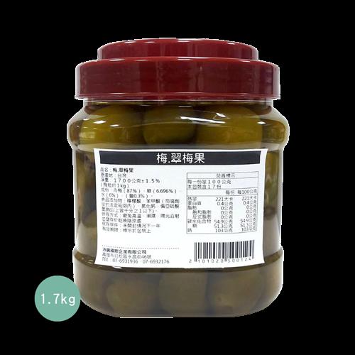 沛興翠梅果1.7kg