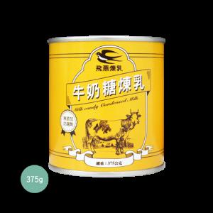 迎夏涼一下~飛燕牛奶糖全脂煉乳375g
