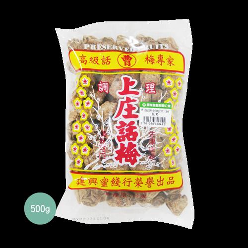 曹白話梅(大)500g