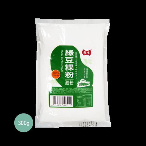 雅生綠豆粿粉(澱粉)300g