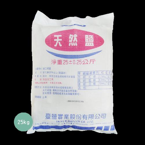 粗鹽25kg